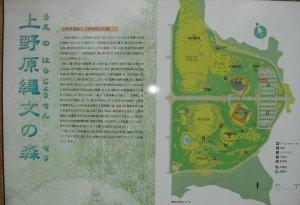20101031_a_uenohara.jpg