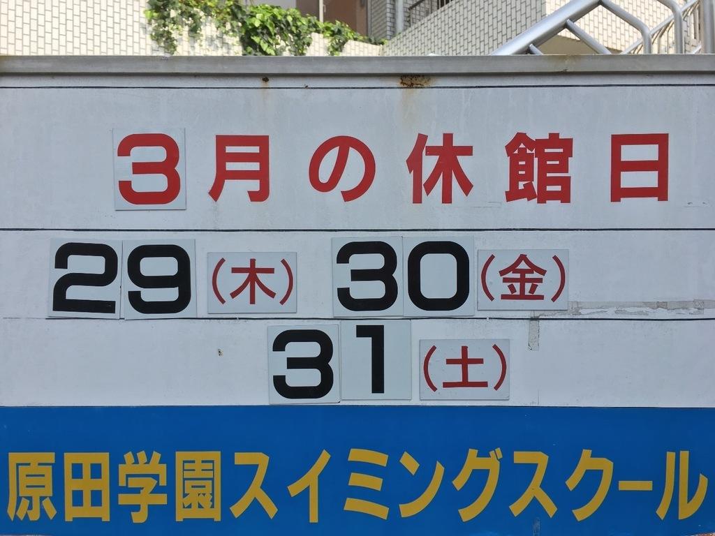 B98EC13E-4864-4A92-82B6-E58D91192C48.jpeg