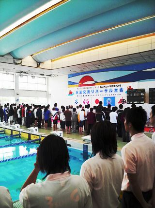 hswimming-2007-12-02T09 42 06-1.jpg