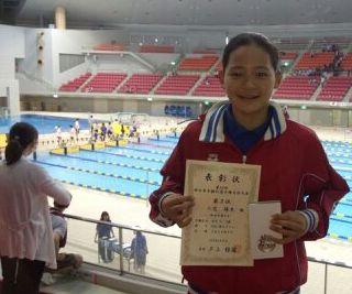 hswimming-2012-05-27T16_51_06-2.jpg