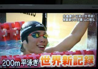 hswimming-2012-10-21T21-44-47-1.jpg