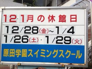 hswimming-2013-01-29T14-20-46-1.JPG