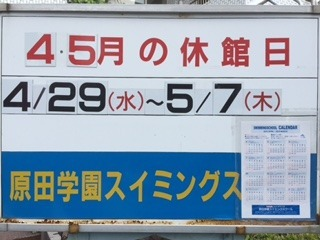 IMG_8885.JPG