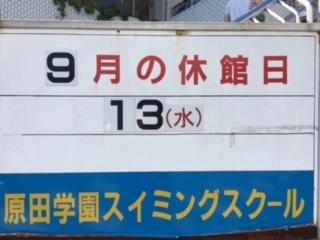 IMG_1757.JPG