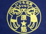 シャツロゴ3.JPG