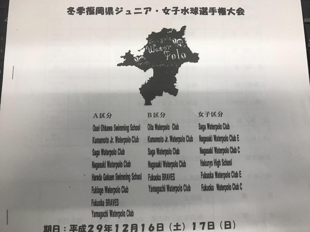 AAD8CC37-6071-40CD-B35C-19B01B207FB9.jpeg