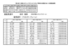 IMG_5779.JPG