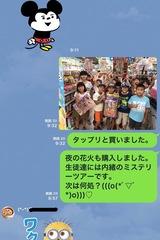 IMG_7688.JPG