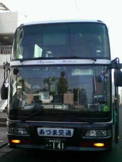 200705200756000.jpg