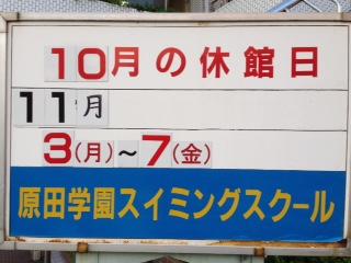 IMG_7635.JPG
