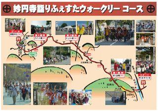 myouennji-map.jpg